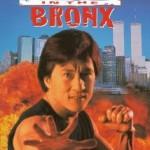 Rachot v Bronxu